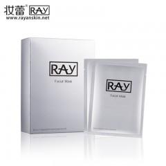 泰国 妆蕾ray蚕丝面膜(银色)