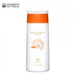 麦吉丽(Mageline) 清润防晒霜 80ml