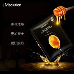 JM水光蜂蜜面膜