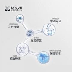 Jayjun橙色水光保湿面膜