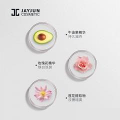 Jayjun樱花美白补水面膜