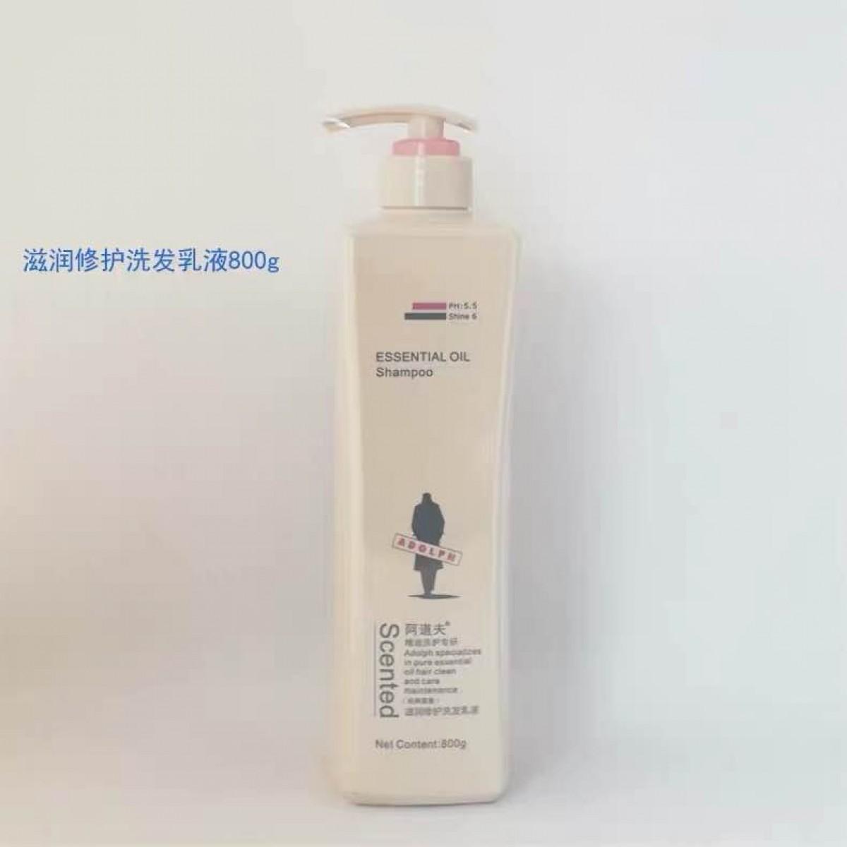 阿道夫(ADOLPH) 滋润修护洗发乳液 800g