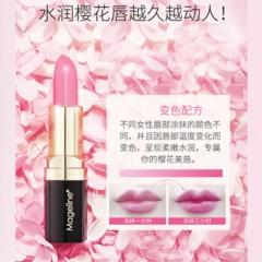 麦吉丽(Mageline) 樱花水润唇膏 3.8g