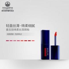 麦吉丽(Mageline) 绵柔丝滑唇釉 4.5g 中国红