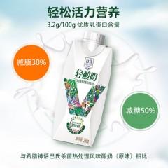 百特轻酸奶 10*250g