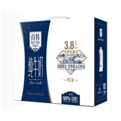 天友百特纯牛奶 梦幻装250ml*10盒 3.8g乳蛋白