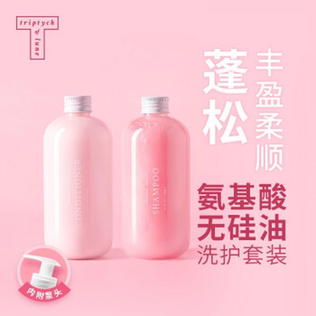 三谷洗护系列 洗发300ml+护发300ml