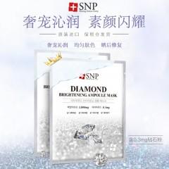 韩国进口 爱神菲(SNP) 钻石亮颜补水安瓶精华面膜 10片/盒