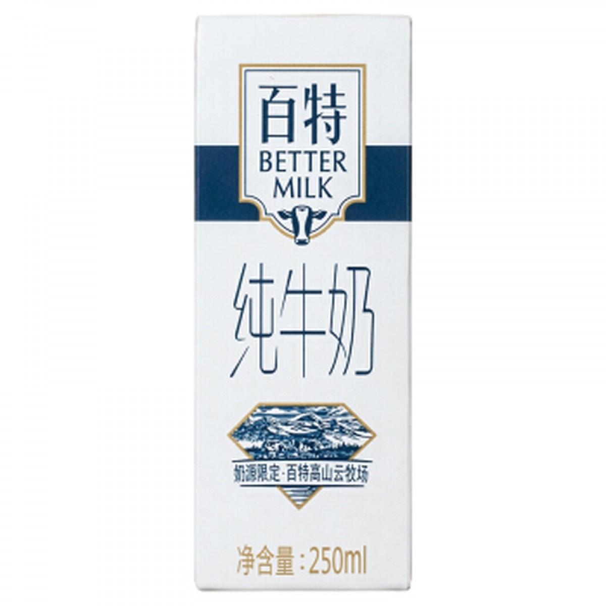 天友 百特纯牛奶250ml*12盒